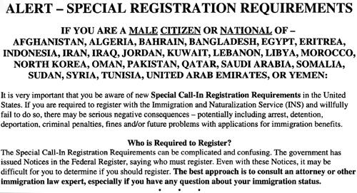 special_registration