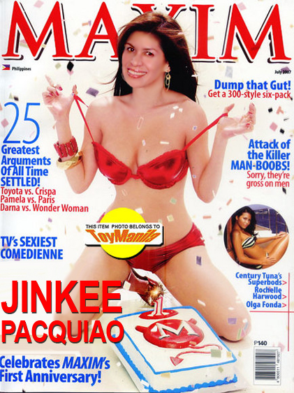 Rufa mae quinto topless photo — photo 2